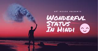 50+ Wonderful Status 【Quotes & Images】 Best in Hindi