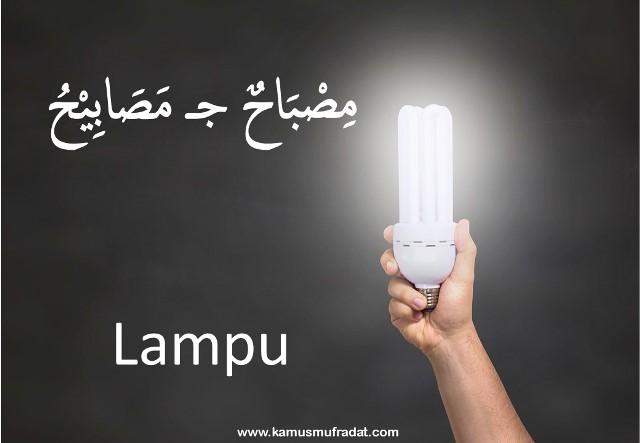 bahasa arab lampu