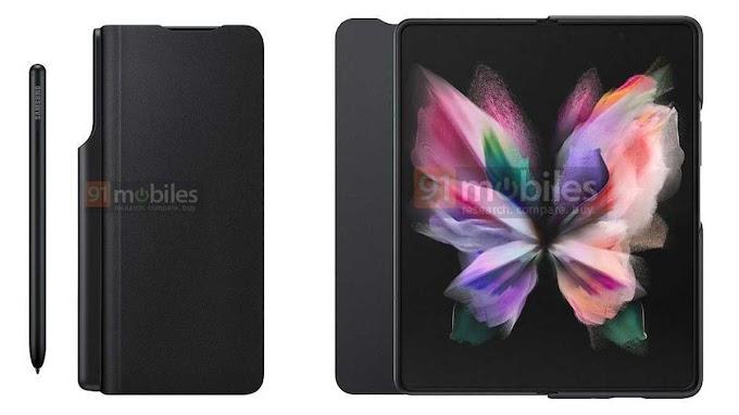 بالتفصيل سعر Samsung Galaxy Z Fold3 5G والمواصفات الكاملة