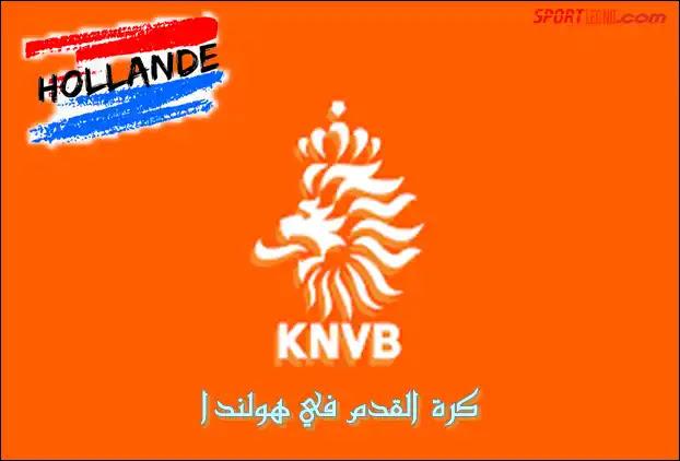 كرة القدم,هولندا,أهداف هولندا,نجوم كرة القدم,كرة القدم النسائية,أخبار كرة القدم,لهولندا,هولندا والمكسيك,هولندا الأوروغواي,المانيا وهولندا,قرية فينيسيا هولندا,مغاربة في هولن,مباراة المانيا وهولندا,هولندا خارج المونديال... إليكم قصة تدهورِ الكرة الهولندية,مباراة هولندا والمانيا,هولندا تهزم إيطاليا بطلة العالم,إسبانيا وهولندا,مباراة هولندا و إيطاليا 3-0,مباراة فرنسا وهولندا,هولندا هجومها لتهزم إيطاليا بطلة,قرية هولندية,مباراة ألمانيا وهولندا,في مفاجأة مذهلة,اهداف اليوم,اهداف مباراة المانيا اليوم