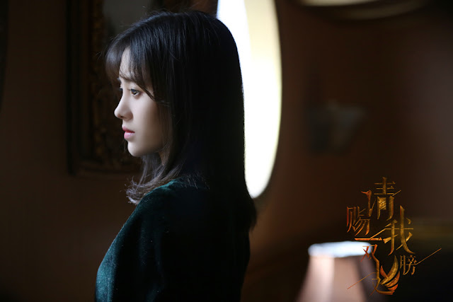 please give me a pair of wings cdrama ju jingyi
