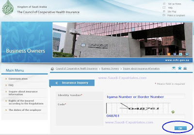 Check CCHI Health Insurance Validity in Saudi Arabia
