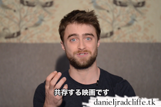 Movie Walker interview (Japan)