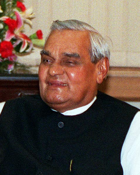 The Great Politician Of India - Atal Bihari Vajpayee | Biography, Facts, Quotes, Awards , books