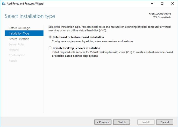 قم بتثبيت WSUS في Windows Server 2016