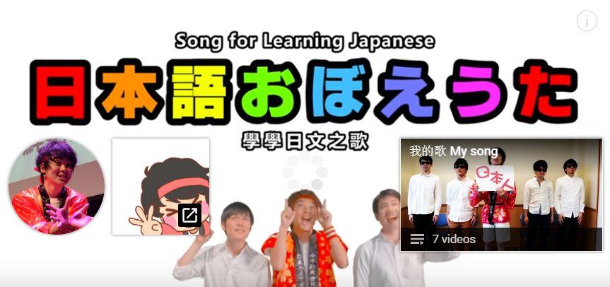 une chanson pour apprendre le japonais    u2013 justice league animation
