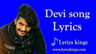 Devi song lyrics