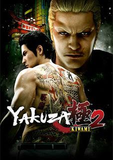 Yakuza Kiwami 2 Thumb