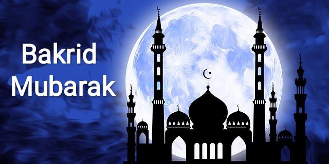 Eid Al-Adha mubarak Status