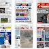 Τα πρωτοσέλιδα των εφημερίδων σήμερα Παρασκευή 13 Αυγούστου