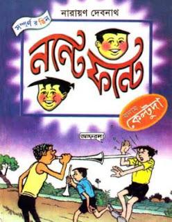 Nonta Fonta Bangla Comics | All Volumes – by Narayan Debnath