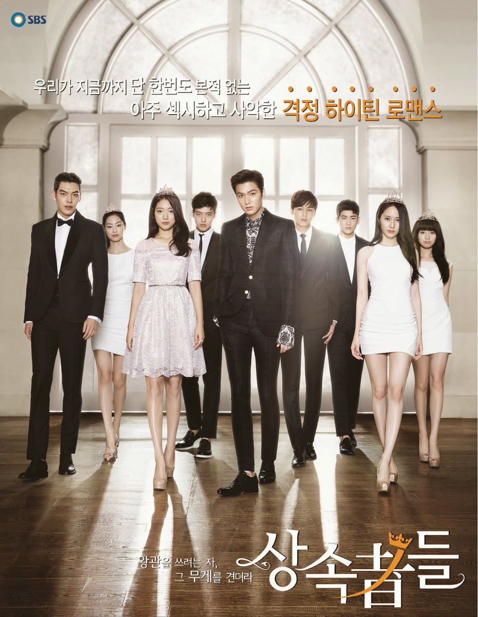 The heirs 720p. Hdtv complete [eng subs] small size encoded.