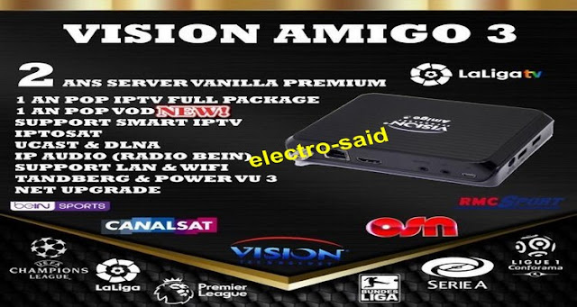 VISION AMIGO3