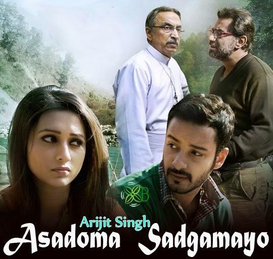 Asadoma Sadgamayo, Khad, Arijit Singh