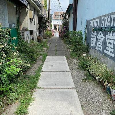 鎌倉Diary Part.2