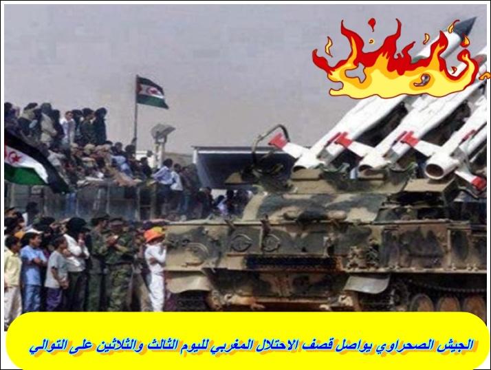 الجيش الصحراوي يواصل قصف الاحتلال المغربي لليوم الثالث والثلاثين على التوالي