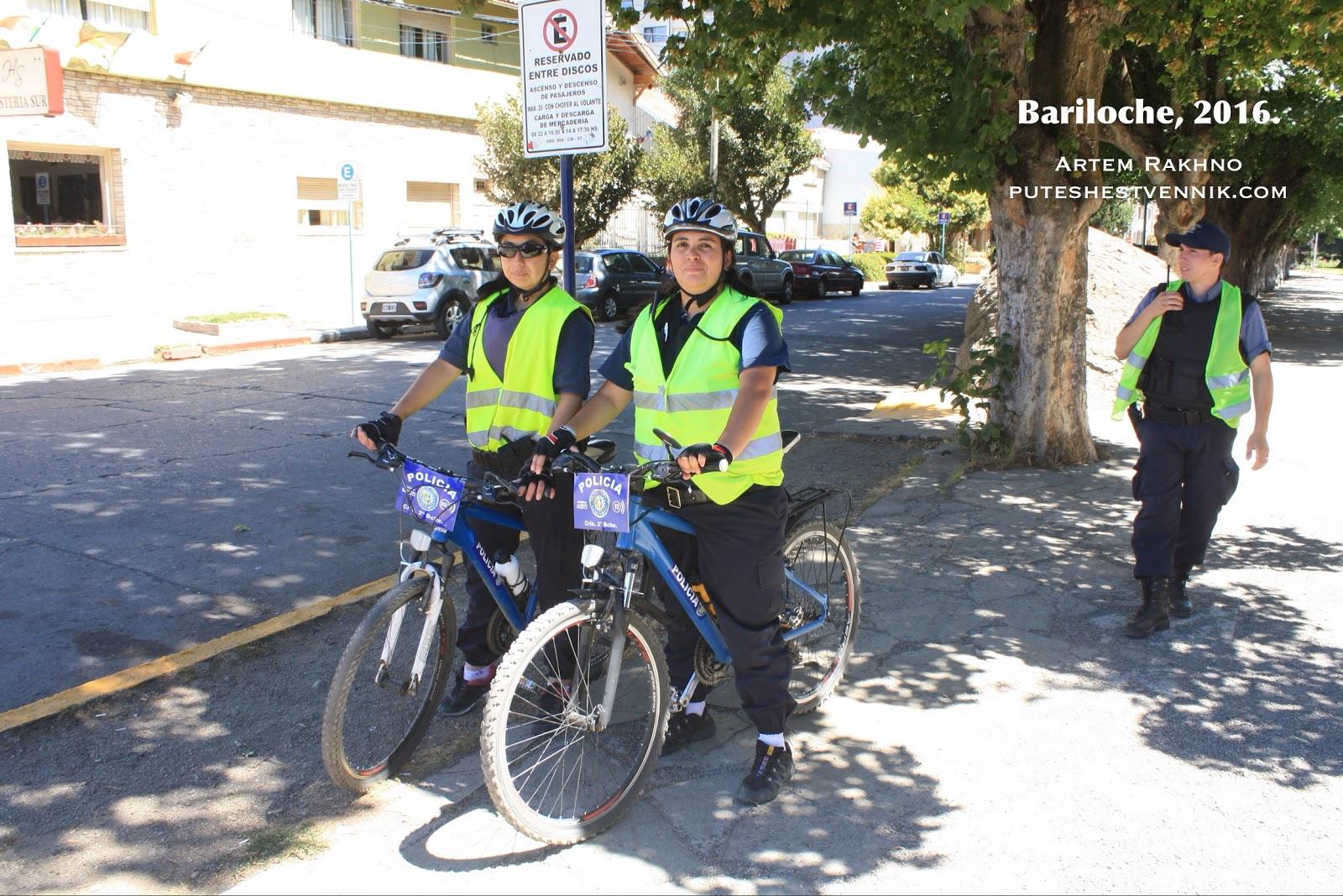 Аргентинская полиция на велосипедах