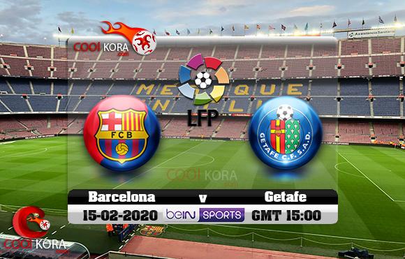 مشاهدة مباراة برشلونة وخيتافي اليوم 15-2-2020 في الدوري الأسباني