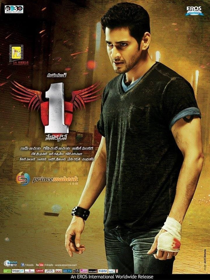 Ek Ka Dum (1-Nenokkadine) 2020 Hindi Dubbed Full Movie 900MB HDRip Download