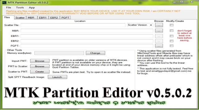 Mtk Partition Editor v0.5.2 Tools Without Password Full Version Download BY Mobileflasherbd
