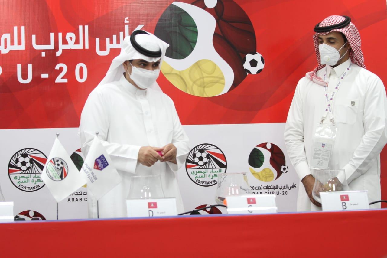 كأس العرب لأقل من 20 سنة: المنتخب الجزائري ضمن المجموعة الأولى