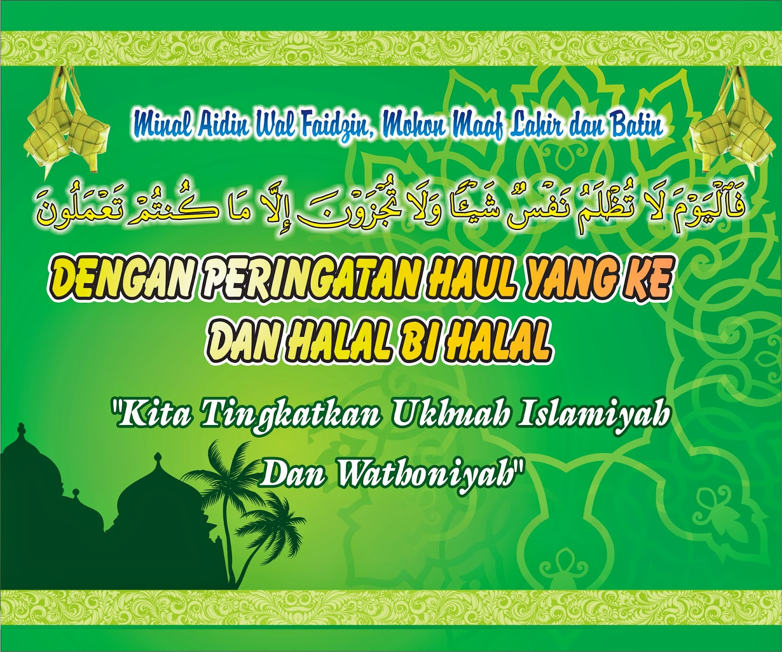 Spanduk Halal Bi Corel Photoshop