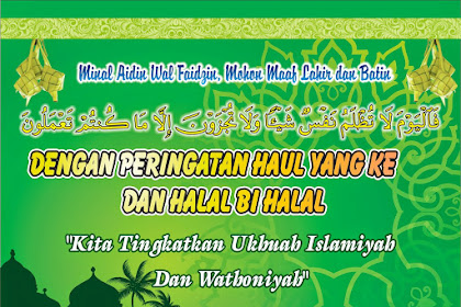 30+ Top For Banner Halal Bihalal Idul Fitri