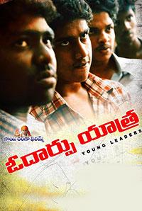 Watch Odarpu Yatra (2016) DVDScr Telugu Full Movie Watch Online Free Download