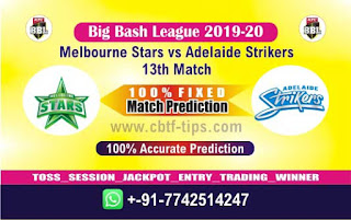 Who will win Today BBL T20, 13th Match Adelaide vs Star - Cricfrog