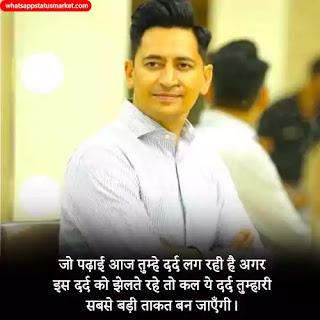 UPSC success attitude images