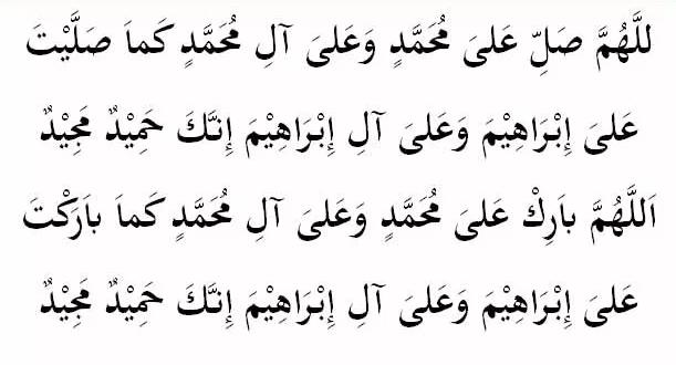 Sholawat Sesuai Sunnah yang diajarkan oleh Baginda Nabi Muhammad SAW