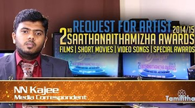 Request For Artist by 2nd SaathanaiThamizha Media Team