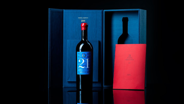 """Επετειακή φιλανθρωπική δημοπρασία """"Λαβύρινθος 21 Χρονιές"""" από τη VERGOS Auctions και το Κτήμα ΣΚΟΥΡΑΣ"""