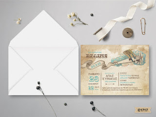 vintage  christening invitations with airplane