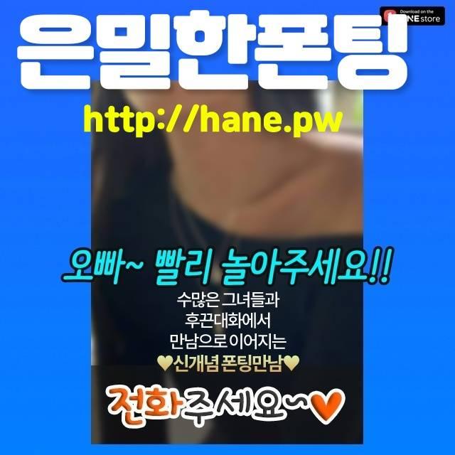 경기도잔심부름센터