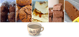 ماهي طريقة عمل حلويات دايت سهله وسريعه وقليلة السعرات الحرارية