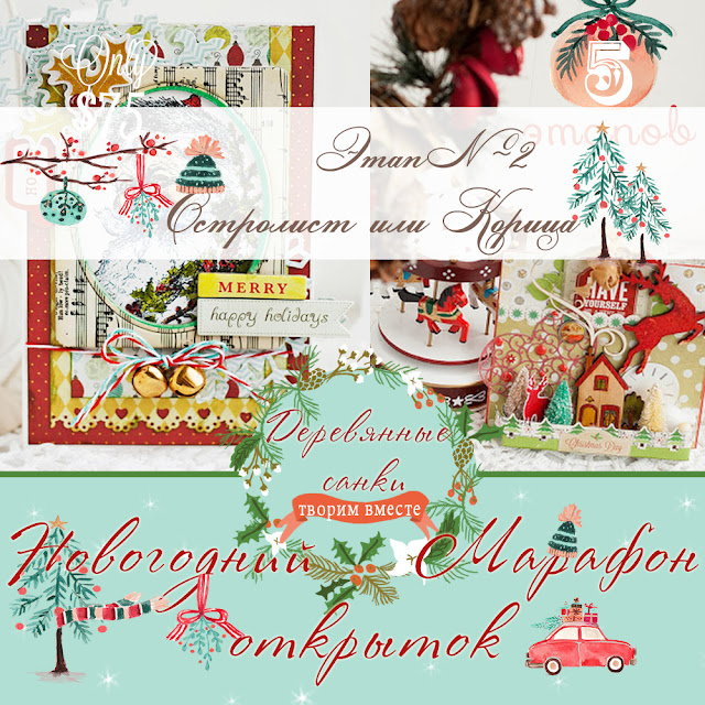 http://1littlehedgehog.blogspot.ru/2014/11/2.html
