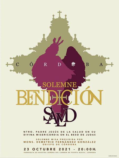 Cartel anunciador Solemne Bendición de Nuestro Padre Jesús de la Salud en su Divina Misericordia de Córdoba