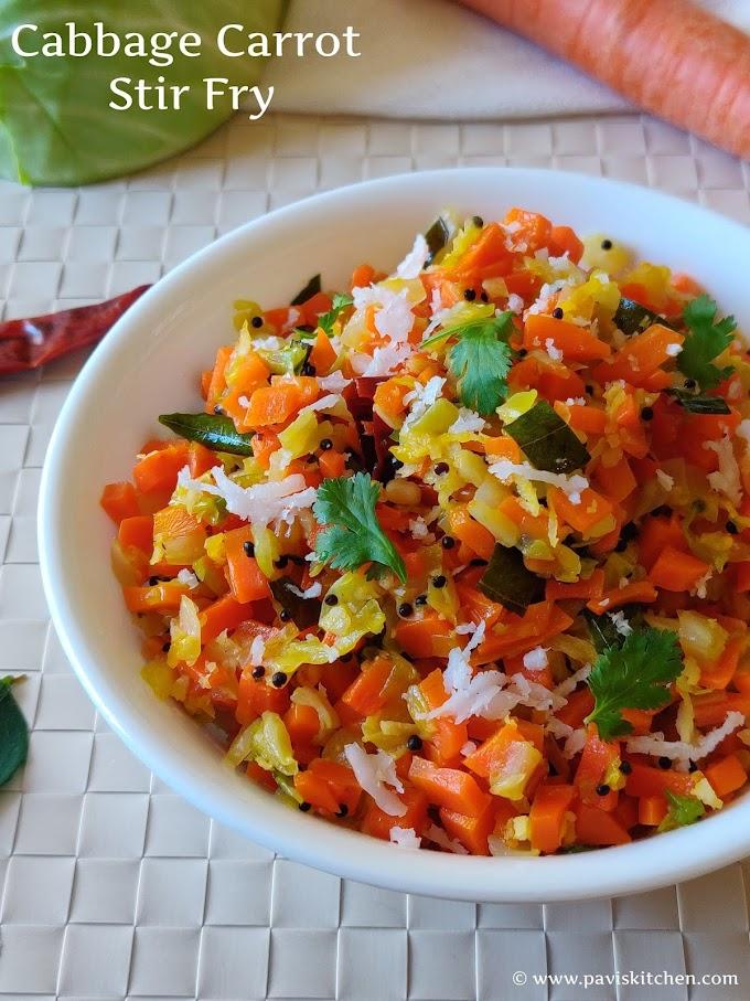 Cabbage Carrot Poriyal | Carrot Cabbage Poriyal | Cabbage Carrot Palya