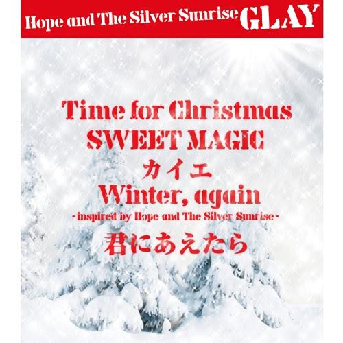 グレイ Hope and The Silver Sunrise rar, flac, zip, mp3, aac, hires