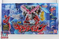 Kiramager Minipla Kiramaizin Outer Box 01