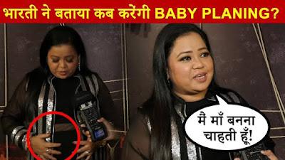 bharti singh pregnancy