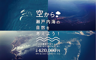 http://www.sorakara.co.jp/up/warikan08-2f.jpg