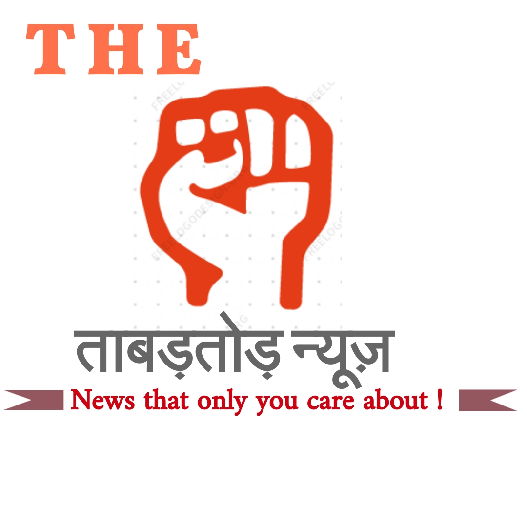 Tabartornews.com | Provide all the knowledge about Bharat.
