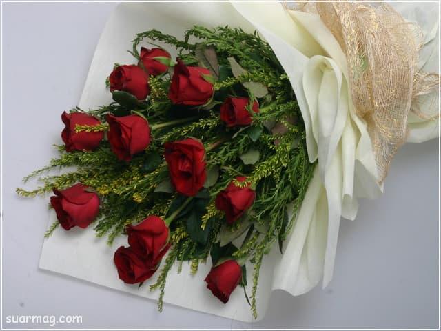 صور بوكيه ورد 11 | Flowers Bouquet photos 11