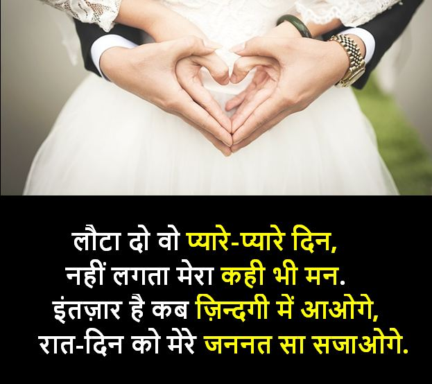 life shayari images , life shayari images in hindi