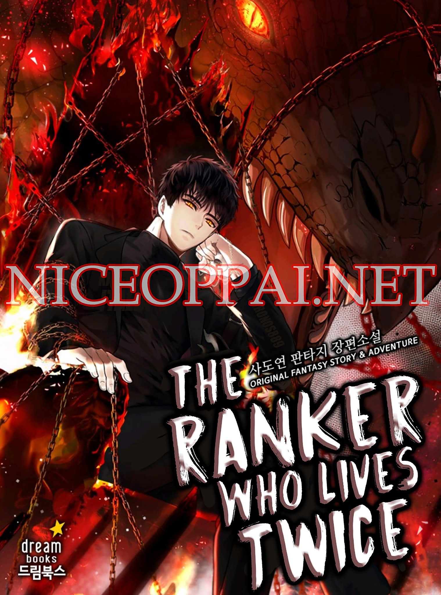 Ranker Who Lives A Second Time ตอนที่ 36