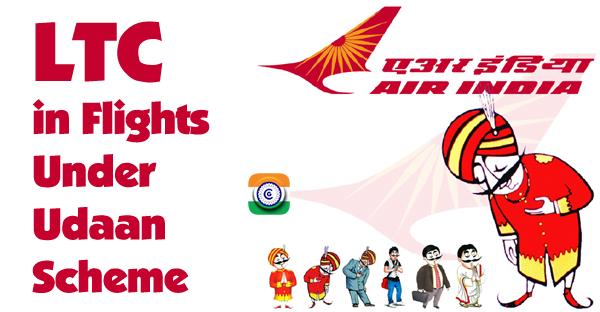 AirIndia-LTC-CG-Employees-Udaan-Scheme