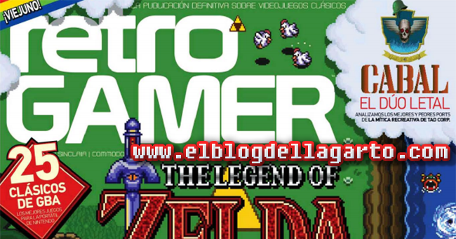 The Legend of Zelda: A Link to the Past banner