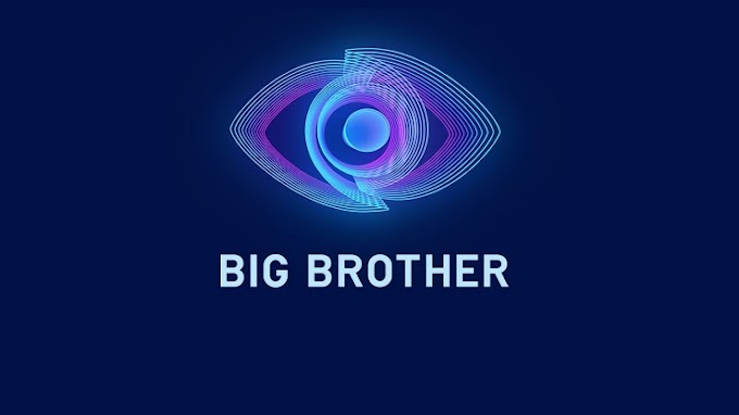 Big Brother spoiler: Ο νέος αρχηγός στο σπίτι που θα έχει ασυλία αυτή την εβδομάδα